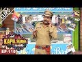Download Video Kapil Sharma Dresses Up As Inspector - The Kapil Sharma Show - 28th May, 2017