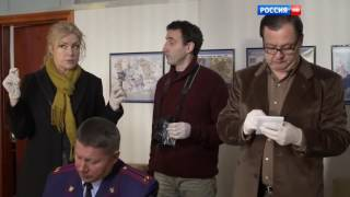 Фильмы 2016 ШЕФИНЯ детективы 2016, фильмы про криминал