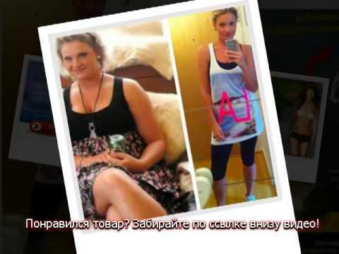 Как победить себя и похудеть