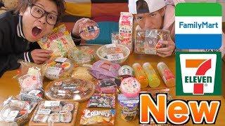 セブンイレブンとファミマの新商品を大食い!!!2月