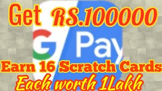 Earn 1Lakh on GooglePay in Telugu    google tez app    google pay