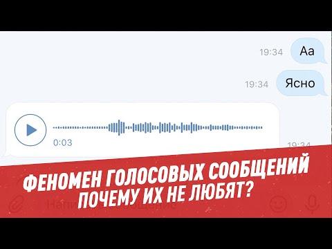 Почему людей так раздражают «войсы»? – Шоу Картаева и Махарадзе