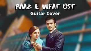 Raaz e ulfat OST Guitar Cover Lyrics   Yumna Zaidi   - YouTube
