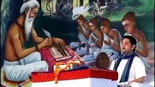 Hari Katha Ananta | Sri Pundrik Goswami Ji Maharaj