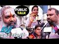 DJ Duvvada Jagannadham Public Talk - Public Response   DJ Review - Allu Arjun   Pooja Hegde