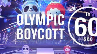 Why the US should boycott the 2022 Winter Olympics | IN 60 SECONDS