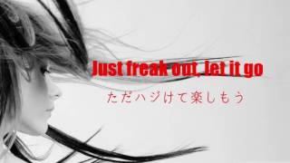 Avril Lavigne - Freak Out - Lyrics & 日本語字幕