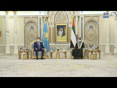 العرب اليوم - شاهد: محمد بن راشد يستقبل رئيس وزراء كازاخستان
