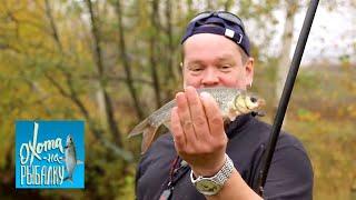 "Берш. ""Охота на рыбалку"" с Вилле Хаапасало 🌏 Моя Планета"