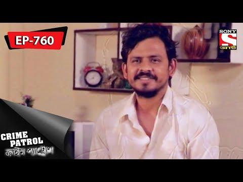 Crime Patrol - ক্রাইম প্যাট্রোল - Bengali - Ep 760