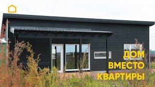 Небольшой но уютный скандинавский каркасный дом / TIMATALO
