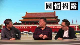 誰是黃之鋒的「幕後黑手」?/張震遠爆出689潛建真相!?〈國情揭露〉2015-02-25 c