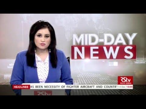 English News Bulletin – Dec 14, 2018 (1 pm)
