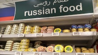 Цены на продукты в Дубае. Супермаркет, который нас удивил! CAREFOUR!
