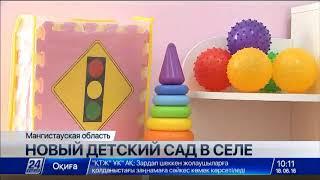 Выпуск новостей 10:00 от 18.06.2018