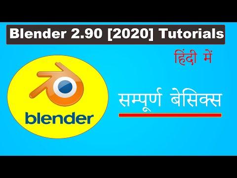 Blender 2.9 [FULL COURSE TUTORIALS] software modeling animation VFX for Beginners HINDI 2020