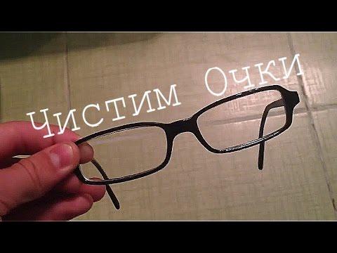 Очки для коррекции зрения харьков