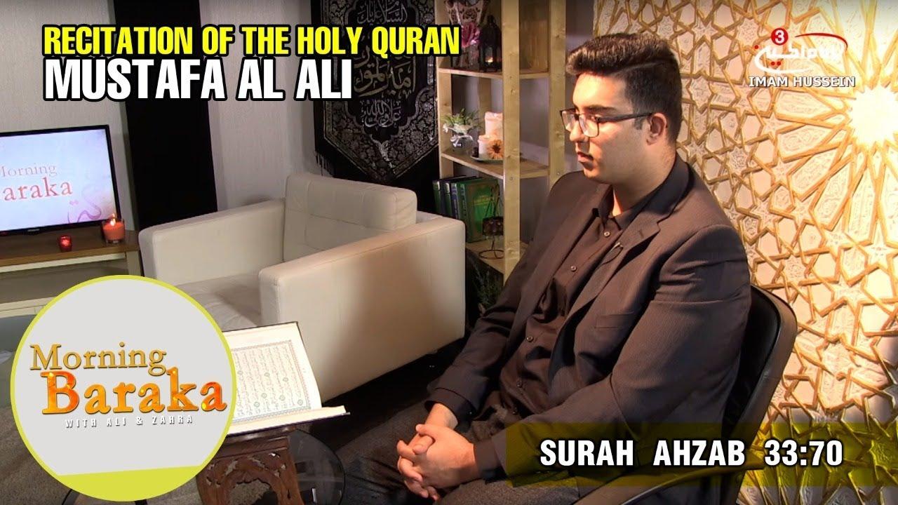 Surah Ahzab 33:70 | Episode 4