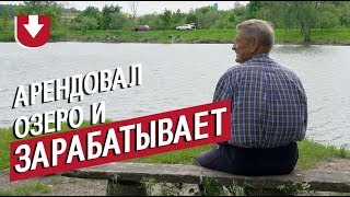 Озеро локтыши платная рыбалка