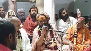 Holi with Maharaj Shri