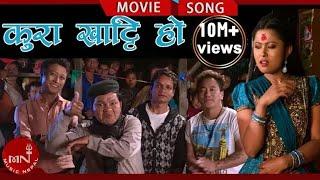 New Nepali Movie PARDESHI Song Kura Khatti Ho || Official Full Video HD