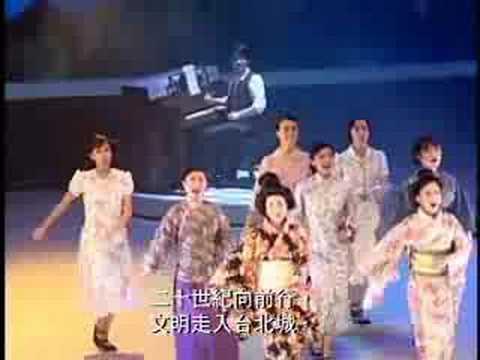 《四月望雨》:<大稻埕進行曲>