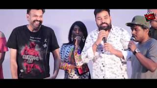 Yuvan Shankar Raja 06/24/2017