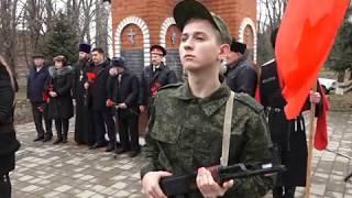 Новости Брюховецкой на 05.02.19