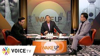"""Wake Up Thailand 4 กันยายน 2562  - """"สิระ"""" คำรามรัฐบาลไม่ใจแคบ - 'บิลลี่' อาชญากรรมบังคับสูญหาย - 'โสภณ'อัด'สมคิด' บิดเบือน ศก.บวก - รัฐบาลใจแคบหรือไม่ให้ซักฟอกวันเดียว? - """"ชวน"""" นัด18 ก.ย.ซักฟอกปมถวายสัตย์ 09.30 น. - อนค. ซักฟอกด้วยปรารถนาดีไม่ได้มุ่งทำลาย - ยังไม่เคาะซักฟอกลับ แต่หลักการต้องเปิดเผย - รบ.แก้ตัว ออก พรก.ครอบครัวช่วงรอยต่อ - ศก.ไทยไม่แย่ แค่โตต่ำกว่าคาด! - 'ธีระชัย' ชี้ ฮ่องกงยิ่งป่วนยิ่งฆ่าตัวเอง - 'โจชัว หว่อง' ชวนชาวไต้หวันชุมนุมหนุนฮ่องกง - 'ประยุทธ์' โปรยยาหอม ขอให้จดจำรอยยิ้มสยาม - สงสาร """"ประยุทธ์"""" ไหมซินแสทำนายอยู่ถึง8ปี? - 'จอห์นสัน' เสนอลต.ใหม่ แพ้ 'เลื่อนเบร็กซิท' - ให้ข้อมูลยุบ พปชร.-ยื่นสอบสถานะ'ไพบูลย์' - 'สุดารัตน์'แนะปัดฝุ่นแผนจัดการน้ำ ทรท.-พท.  #WakeUpThailand  ติดตาม #WakeUpThailand  ทาง #VoiceTV YouTube : https://www.youtube.com/channel/UCpHTAE2EOwWkWGnW2HY8gRw Facebook : https://www.facebook.com/VoiceOnlineTH/ Instagram : https://www.instagram.com/voicetv/ Twitter : https://twitter.com/VoiceTVOfficial Website : https://www.voicetv.co.th/"""