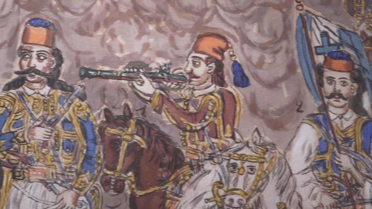 «Η ιστορία είναι άνεμος»- Εγκαινιάστηκε η έκθεση του ζωγράφου της Επανάστασης Θεόφιλου