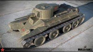 WoT -Bitwa BT-2