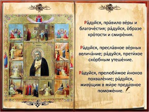 Сильная православная молитва от одиночества