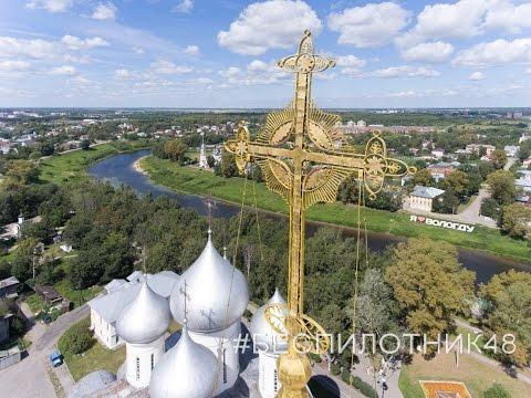 Вологда - аэросъёмка