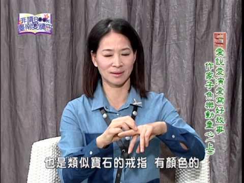 【宅閱讀記憶吐司】非讀Book臺南愛讀冊第121集