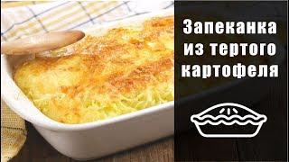 Вторые блюда рецепты с фото простые