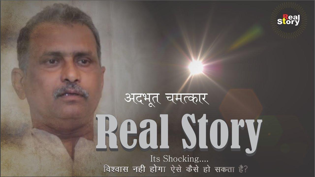 Suresh Vyas, Indor MP