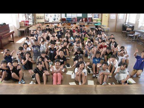 飛び出せ学校 豊後高田市高田小学校 〜総集編〜