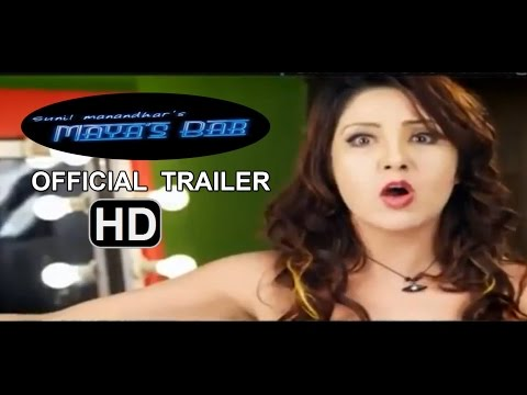 Nepali movie Maya's Bar Trailer