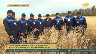 Глава государства совершил рабочий визит в Акмолинскую область