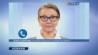 Нічна стрілянина у мерії Харкова