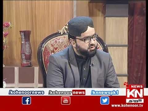istakhara 07 December 2019 | Kohenoor News Pakistan