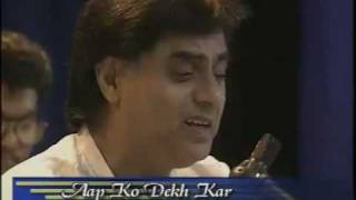 Aap ko dekh kar dekhta rah gaya LIVE HQ Aziz Qaisi & Waseem Barelvi Jagjit Singh post HiteshGhazal - Download this Video in MP3, M4A, WEBM, MP4, 3GP
