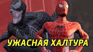 Обзор: Spider Man 3: The Game   хуже некуда
