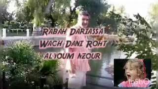تحميل اغاني آش داني رحت اليوم نزور (الحاج رابح درياسة) Ach Dani roht alyoum nzour MP3