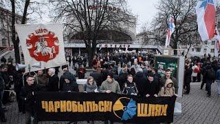 """""""Чернобыльский шлях"""" за 2 минуты"""