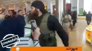 ورود وحشیانه داعش به پردیس سینمایی کوروش در راستای تبلیغ فیلم به وقت شام و رعب و وحشت مردم