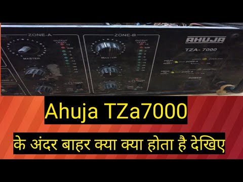 Ahuja amplifier 700, वाट 350+350 - смотреть онлайн на Hah Life