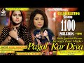KAJAL MAHERIYA | Bewafa Tune Mujko Pagal Kar Diya | Full HD Video Song Produce By STUDIO SARASWATI video download