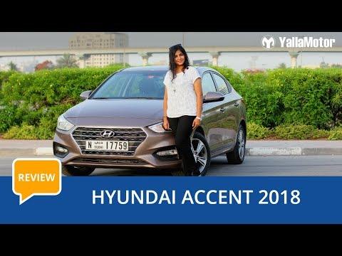 Hyundai Saudi Arabia - 2019-2020 Hyundai Models, Prices and Photos