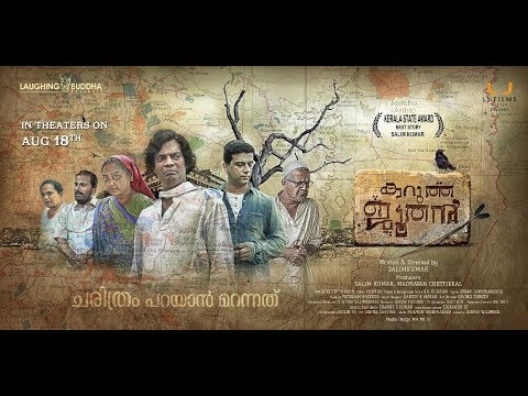 Karutha Joodhan Official Trailer